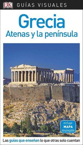 GRECIA, ATENAS Y LA PENÍNSULA - GUIAS VISUALES