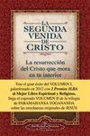 SEGUNDA VENIDA DE CRISTO, LA (VOL.II)