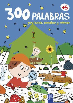 300 PALABRAS PARA BUSCAR, ENCONTRAR Y COLOREAR +5.