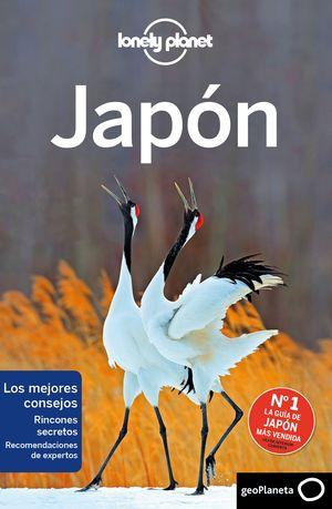 JAPÓN 7. LONELY PLANET