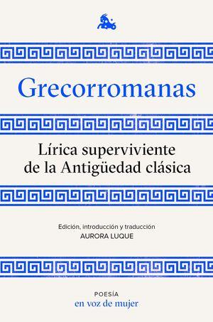 GRECORROMANAS. LÍRICA SUPERVIVIENTE DE LA ANTIGUEDAD CLÁSICA