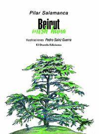 BEIRUT. MISH HUNA