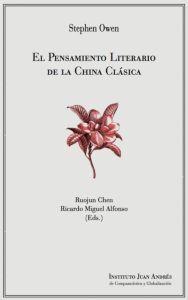 EL PENSAMIENTO LITERARIO DE LA CHINA CLÁSICA