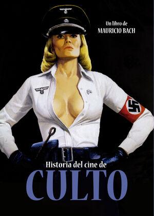 HISTORIA DEL CINE DE CULTO