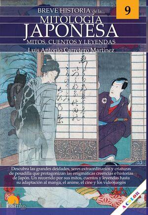 BREVE HISTORIA DE LA ...MITOLOGIA JAPONESA.  MITOS, CUENTOS Y LEYENDAS