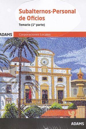 SUBALTERNOS. PERSONAL DE OFICIOS. TEMARIO (2 VOL.)