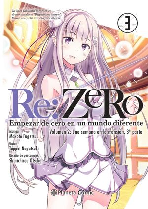 RE:ZERO CHAPTER 2 (MANGA) Nº 03