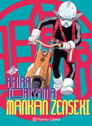 MANKAN ZENSEKI Nº 02/02