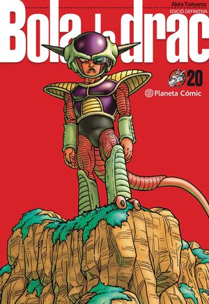 BOLA DE DRAC DEFINITIVA Nº 20/34