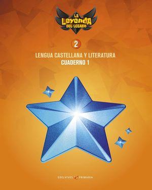 LENGUA CASTELLANA Y LITERATURA. CUADERNO 1