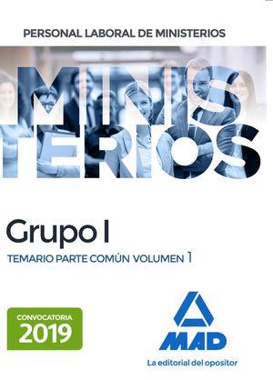PERSONAL LABORAL DE MINISTERIOS. GRUPO I TEMARIO PARTE COMÚN VOLUMEN 1