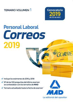 PERSONAL LABORAL DE CORREOS. TEMARIO VOLUMEN 1
