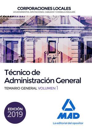 TÉCNICO  DE ADMINISTRACIÓN GENERAL. TEMARIO GENERAL VOL.1