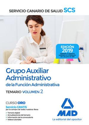 GRUPO AUXILIAR ADMINISTRATIVO. VOL.2. SERVICIO CANARIO DE SALUD