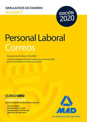 PERSONAL LABORAL DE CORREOS. SIMULACROS DE EXAMEN VOLUMEN 1