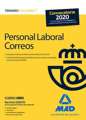PERSONAL LABORAL CORREOS. TEMARIO VOLUMEN 1