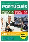 PORTUGUES KIT PARA DENTRO Y FUERA OFICINA