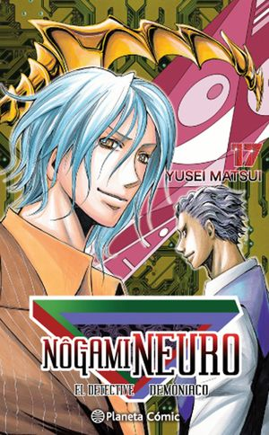 NOGAMI NEURO N. 17