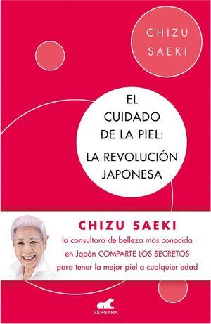 EL CUIDADO DE LA PIEL: LA REVOLUCIÓN JAPONESA