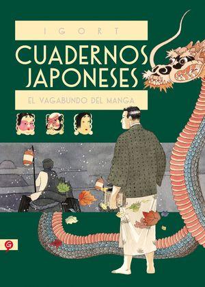 CUADERNOS JAPONESES 2 EL VAGABUNDO DEL MANGA