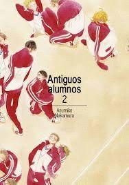 ANTIGUOS ALUMNOS 2