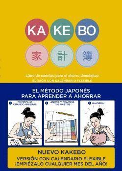 KAKEBO BLACKIE BOOKS CON CALENDARIO FLEXIBLE
