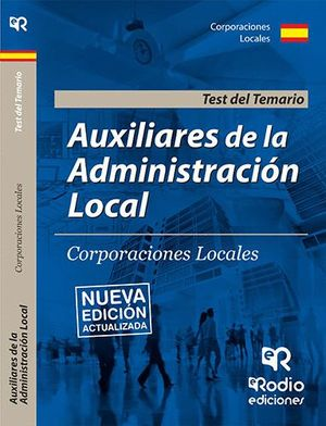 AUXILIARES DE ADMINISTRACIÓN LOCAL. TEST
