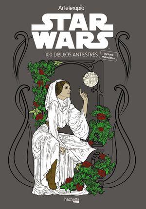 STAR WARS. ARTETERAPIA