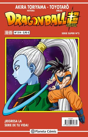 DRAGON BALL SERIE ROJA Nº 214