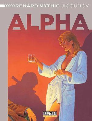 ALPHA. INTEGRAL 03