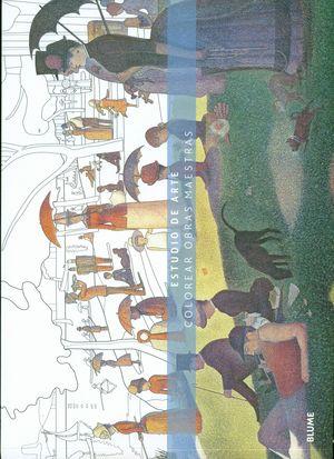 ESTUDIO DE ARTE. COLOREAR OBRAS MAESTRAS