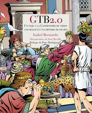 GTB2.0