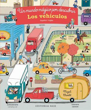 LOS VEHÍCULOS. UN MUNDO MÁGICO POR DESCUBRIR. ESPAÑOL/INGLÉS