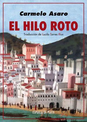 EL HILO ROTO