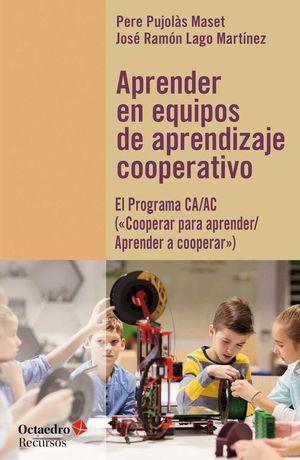 APRENDER EQUIPOS DE APRENDIZAJE COOPERATIVO