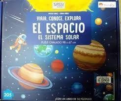ESPACIO EL SISTEMA SOLAR (CAJA)