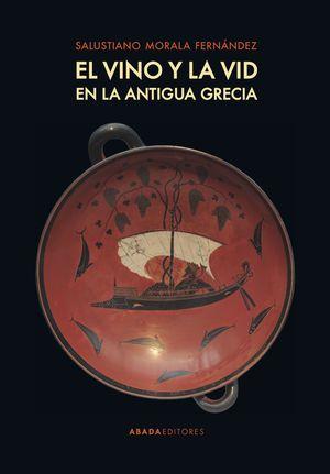 EL VINO Y LA VID EN LA ANTIGUA GRECIA