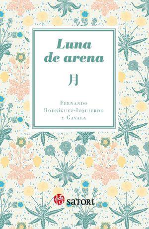 LUNA DE ARENA