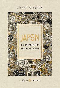 JAPON. UN INTENTO DE INTERPRETACION