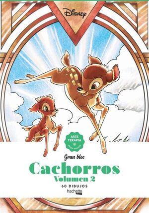 CACHORROS VOLUMEN 2. 60 DIBUJOS