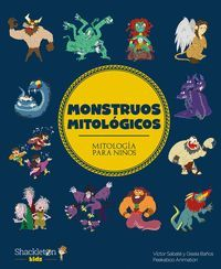 MONSTRUOS MITOLÓGICOS. MITOLOGÍA PARA NIÑOS