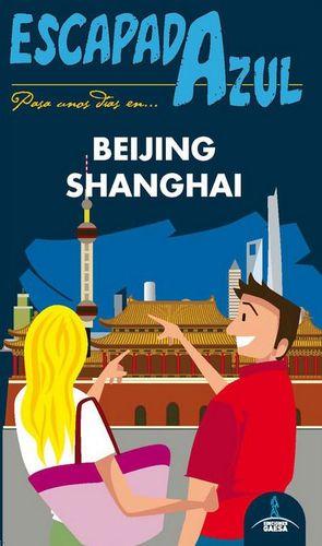 BEIJING Y SHANGHAI. ESCAPADA AZUL