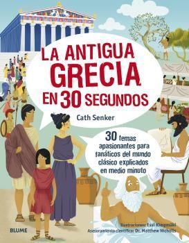 LA ANTIGUA GRECIA 30 SEGUNDOS