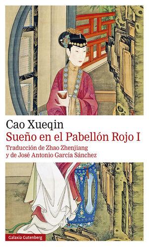 SUEÑO EN EL PABELLÓN ROJO. T.I