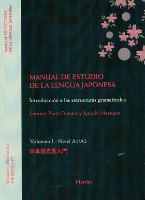 MANUAL DE ESTUDIO DE LA LENGUA JAPONESA I. A1-A2
