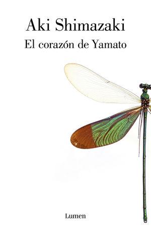EL CORAZON DE YAMATO