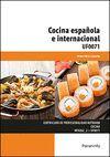 COCINA ESPAÑOLA E INTERNACIONAL UF0071