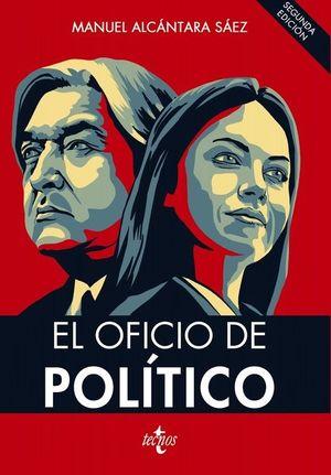EL OFICIO DE POLÍTICO