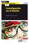 INVESTIGACIÓN EN EL DISEÑO