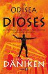 ODISEA DE LOS DIOSES, LA